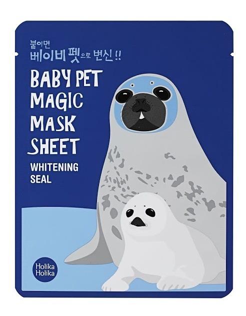 kosmetyki maski w płachcie